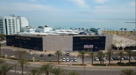 """דיוטי פרי בים המלח? קניון ים המלח הפך לקניון ללא מע""""מ גם לתיירים ישראלים"""