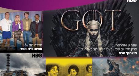המלצות צפייה: סדרות וסרטים בסלקום TV במאי 2019