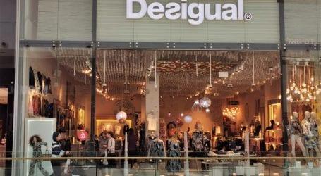 המותג דזיגואל (DESIGUAL) מתחיל להימכר באתר AZRIELI.COM