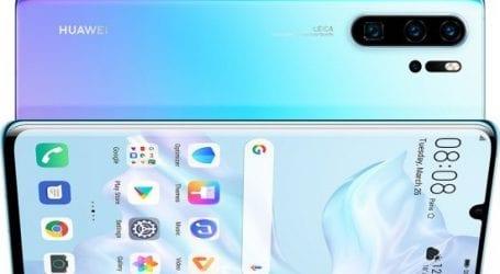 וואווי P30 PRO: סמארטפון עם מצלמה באיכויות חסרות תקדים, כעת עם מתנה שווה