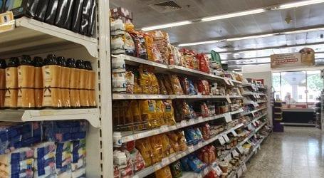 איזה סופרמרקט הכי זול בהשוואה החודשית של משרד הכלכלה?