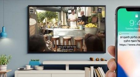 """פשטידה או עוגת גבינה? אפיק 7 בפרטנר TV ישדר תוכן קולינרי בשת""""פ עם תנובה"""