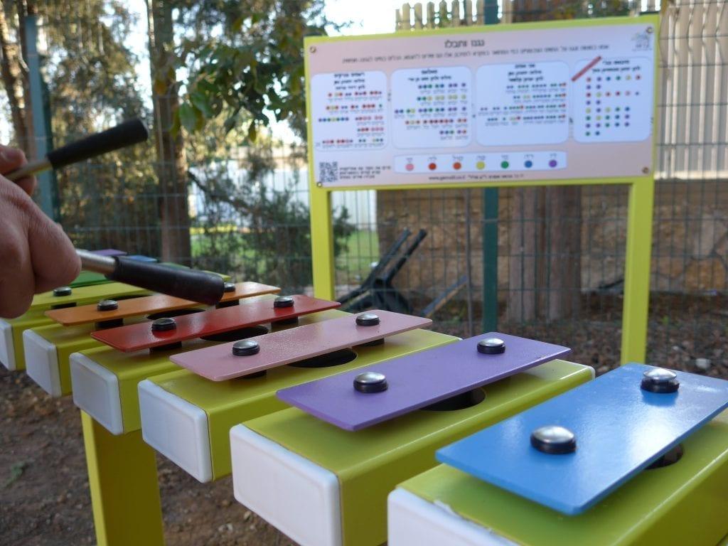 כלי נגינה חברתיים בפינות מוזיקליות גן וצליל