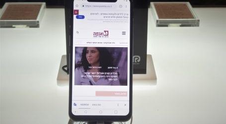 סקירה: LG G8S – סמארטפון מוצלח ומהיר במחיר שפוי. היתרונות והחסרונות