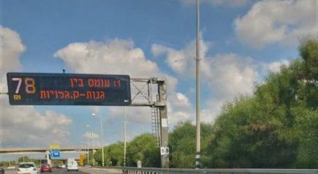 חדש בווייז: הנהגים יידעו כמה עולה הנסיעה בכביש אגרה