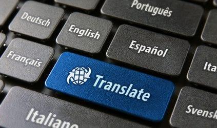 הסוגים השונים של תרגום אתרים