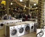 לראשונה: קניות ברשתות חשמל באמצעות אפליקציית ביט