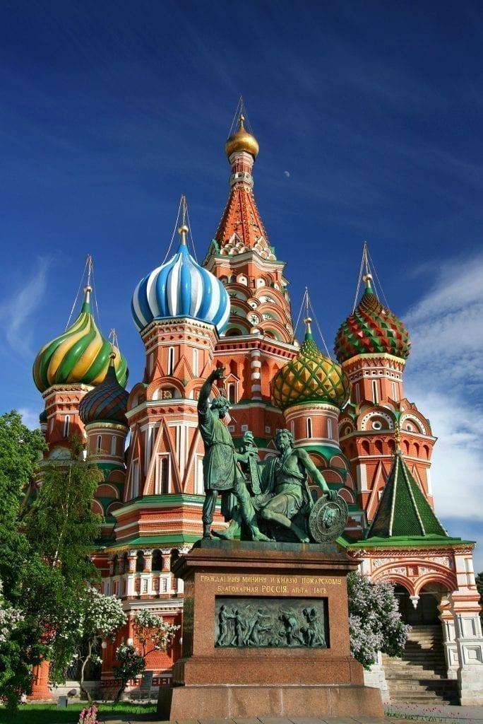 מה עושים במוסקבה