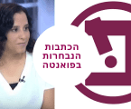 אמזון בישראל, חבילת סלולר זולה, קטלוג איקאה וסמארטפון עם מסך כפול… אל תחמיצו