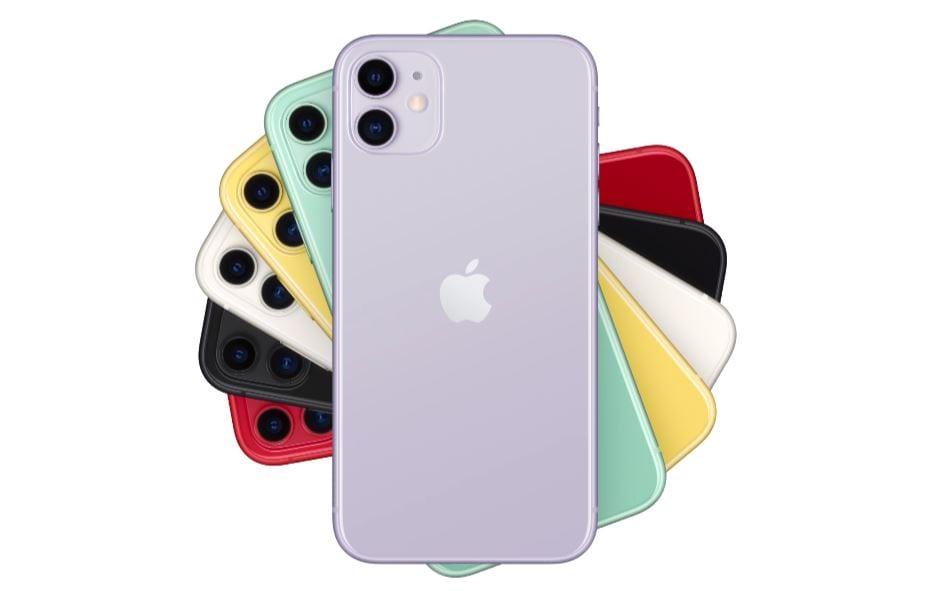 איפה הכי זול לקנות אייפון 11?