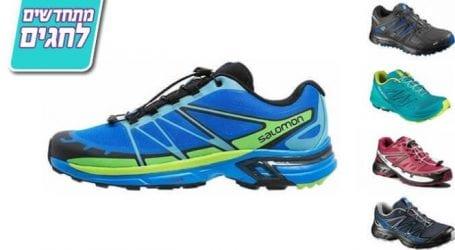 נעלי ריצה של SALOMON במחיר שווה במיוחד – רוצו לקנות