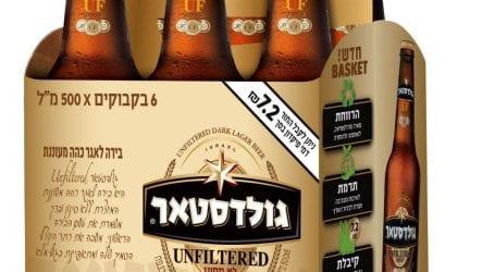 החידוש בבקבוק חצי ליטר של בירה גולדסטאר, היינקן ומכבי הוא לא בטעם