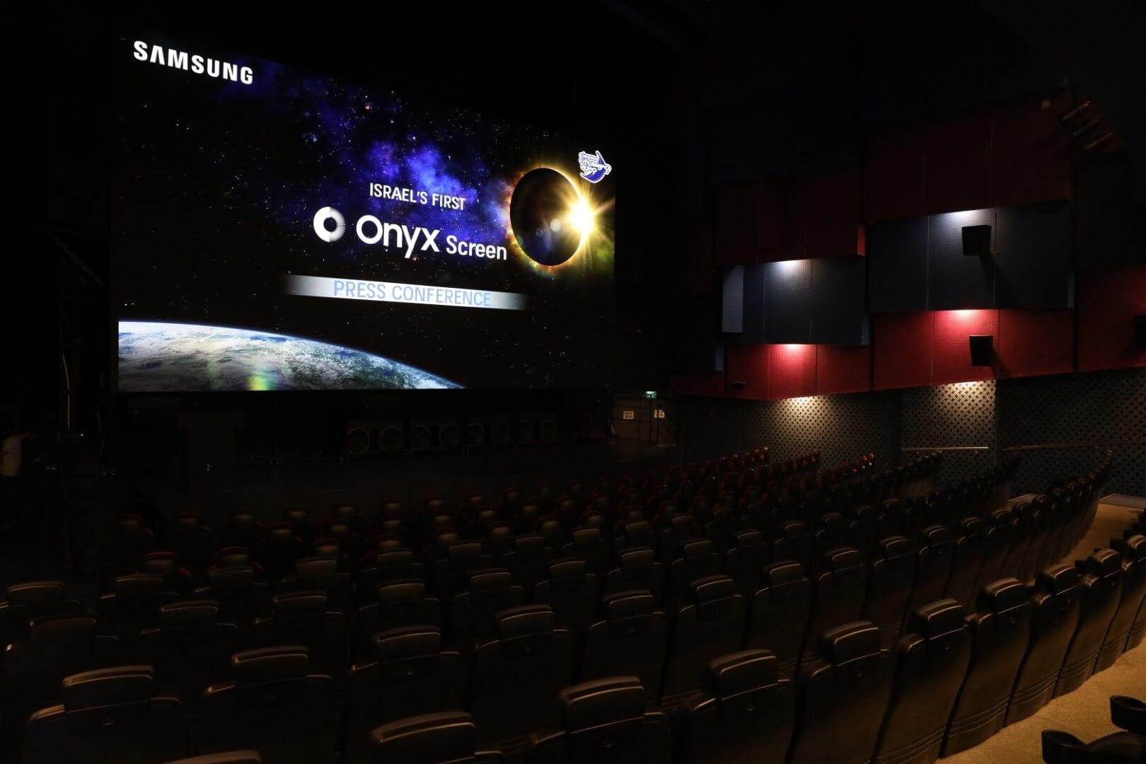 מסך ONYX בסינמה סיטי גלילות