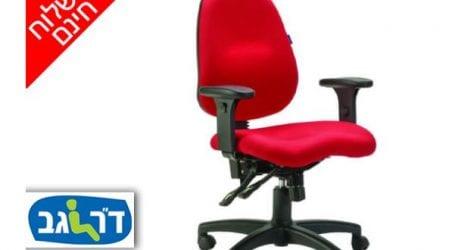 """כיסא תלמיד MY SCHOOL של ד""""ר גב במחיר מעולה עם משלוח חינם"""