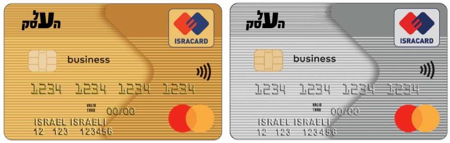 כרטיס אשראי על העסק