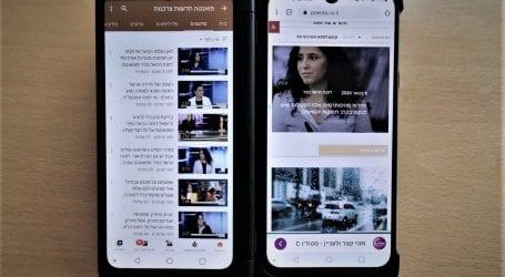 סקירה: LG G8X – סמארטפון עם מסך כפול
