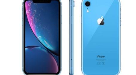 אייפון XR – השוואת מחירים חדשה של פואנטה