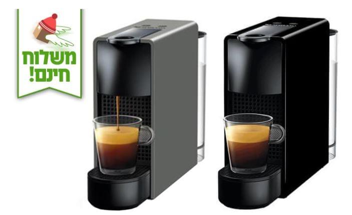 מכונת קפה נספרסו Nespresso Essenza Mini C30 עם קפסולות