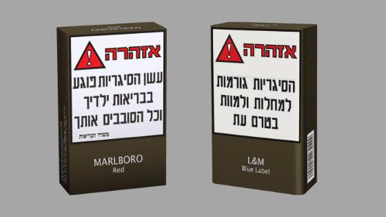קופסאות סיגריות חדשות
