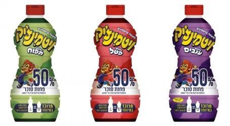 טעמנו: ויטמינצ'יק מופחת סוכר ב-50% שעולה יותר מהמוצר הרגיל