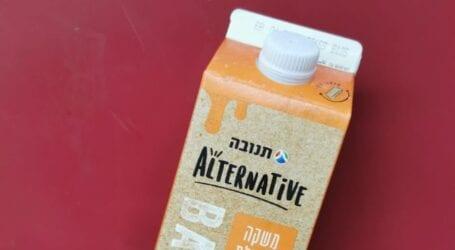 משקה שיבולת שועל של תנובה אלטרנטיב – מבחן טעימה עם פואנטה