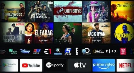 הטבות למבודדי קורונה: סלקום TV חינם לתקופה מוגבלת