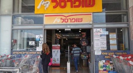 פתיחת חנויות שופרסל 24 שעות, מלאי מסכות בסופר פארם