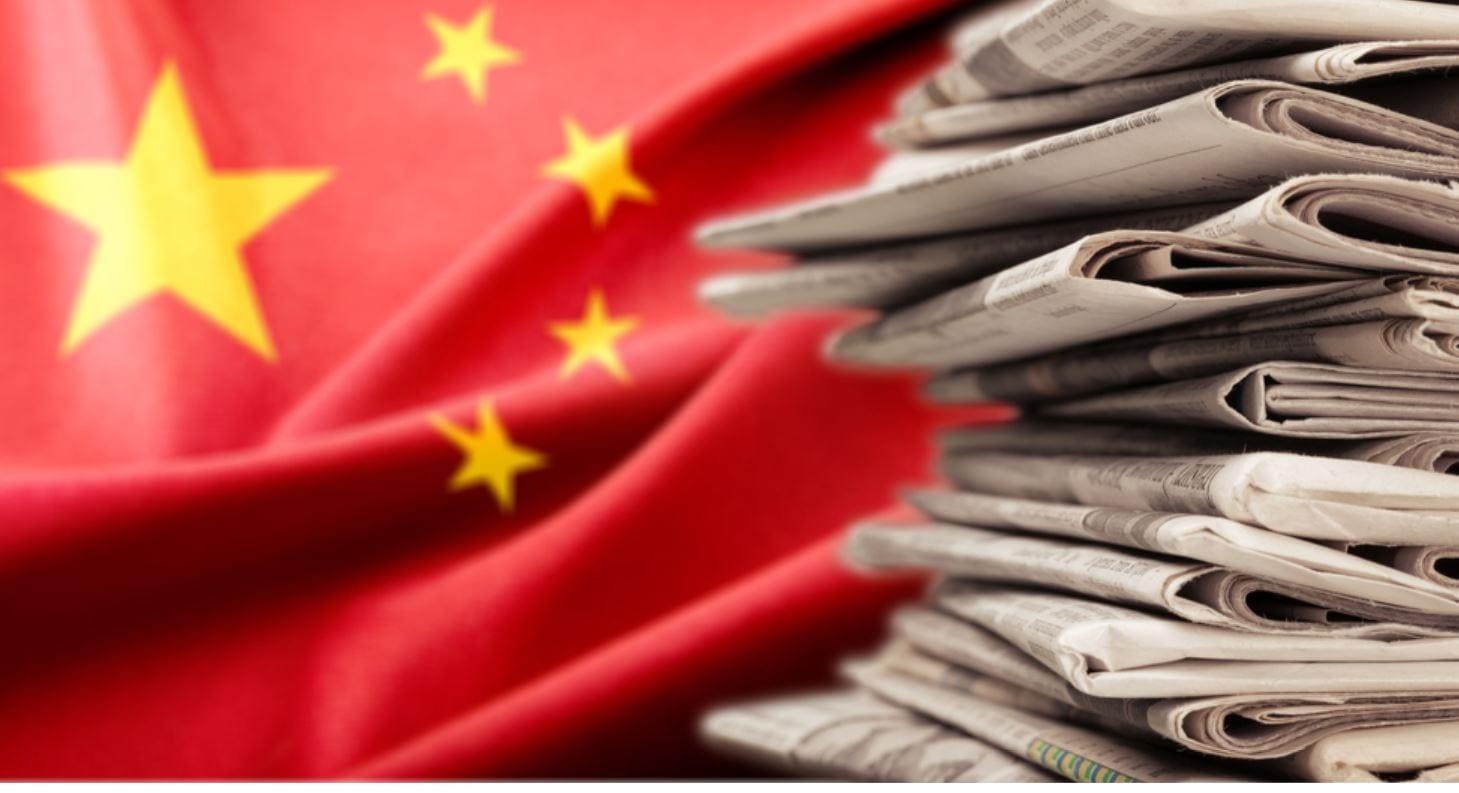 כלכלה עולמית סין