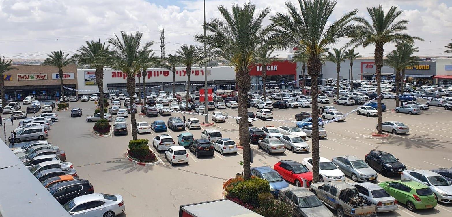 מרכז הקניות ביג ביום הראשון להקלות בסגר. צילום: ביג מרכזי קניות