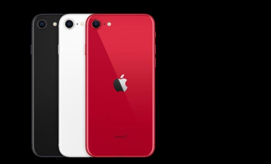 הושק אייפון SE חדש לאפל: זול וקטן יותר מאייפון 11. על מה מתפשרים?
