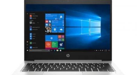 לפטופ HP לא יקר. מחשב נייד HP ProBook