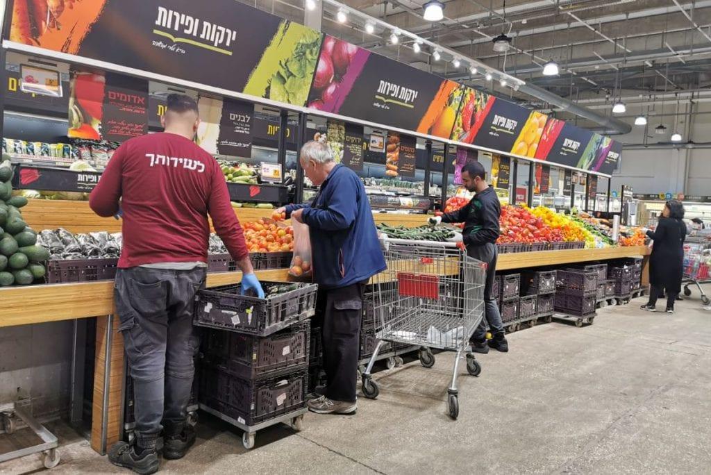 רשת מזון הכי זולה