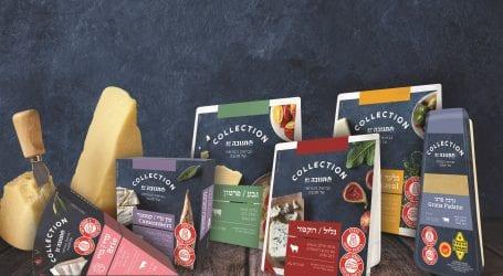 תנובה קולקשן: טעמנו גבינת גאודה, איבריקו וגם קצ'וטה מסדרת collection