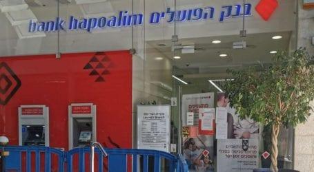 חשבונות רדומים או חשבונות שהורדמו? ייצוגית נגד בנק הפועלים ומזרחי טפחות