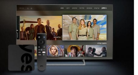 יס פלוס באנדרואיד TV – הסטרימינג של yes כבר לא רק בממיר אפל TV