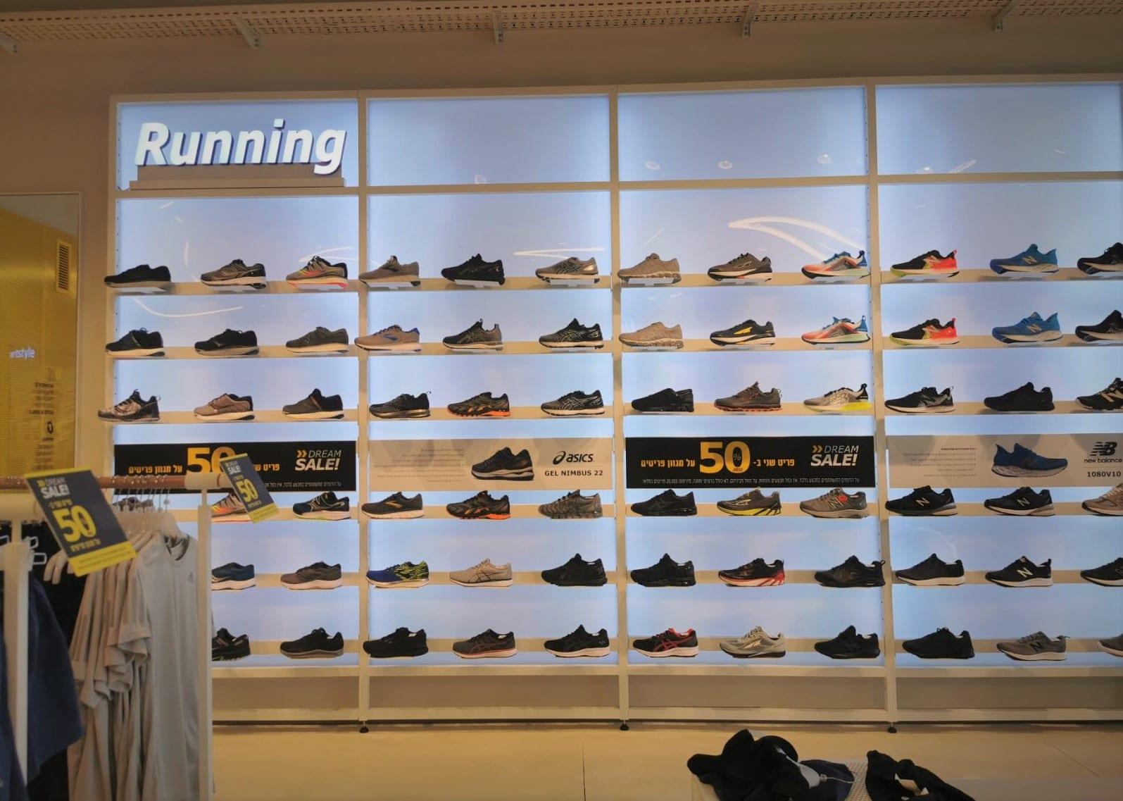 נעלי ריצה דרים ספורט