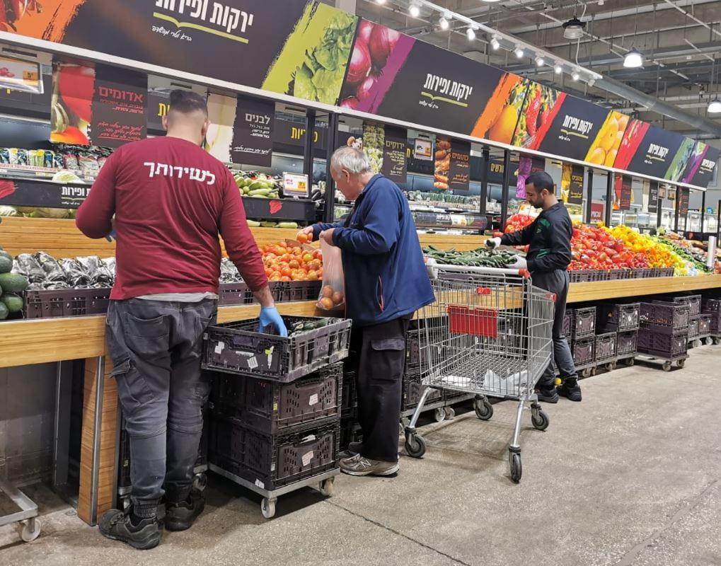 איפה הכי זול לעשות קניות