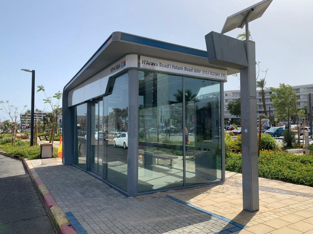 תחנת אוטובוס ממוזגת