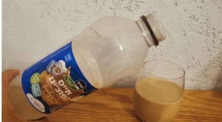 מבחן טעימה: אייס קפוצ'ינו של טרה ללא תוספת סוכר
