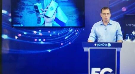 דור 5 בפלאפון יוצא לדרך תחת המיתוג פלאפון פלוס