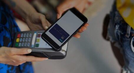 עכשיו גם לקוחות MAX יכולים לשלם בסלולרי. כך זה עובד