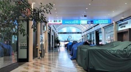 לאן תוכלו להיכנס לאחר הנפקת תו ירוק של משרד הבריאות ומה נפתח מתי?