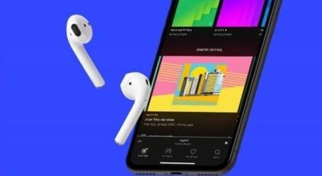 אפליקציית המוזיקה יאנדקס מיוזיק משיקה מנוי מפתיע