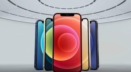 אייפון 12 – ארבעה דגמים, גם בגרסת אייפון מיני. פואנטה עם המחירים