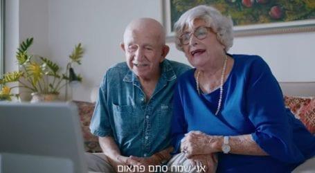 האמת מאחורי הפרסומת היפה של מפעל הפיס לחלק טאבלט לקשישים