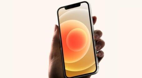 מבחן הריסוק של אייפון 12: מה קורה כשמפילים iPhone 12 מגובה?