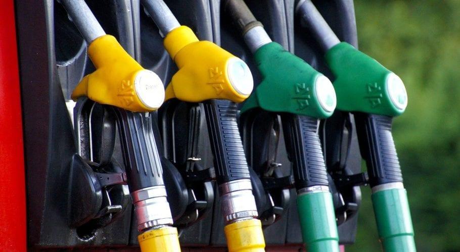 אפליקציית דלק