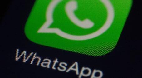 הפרטיות שלכם בסכנה? וואטס אפ מפרסמת הבהרות לגבי המידע שתעביר לפייסבוק