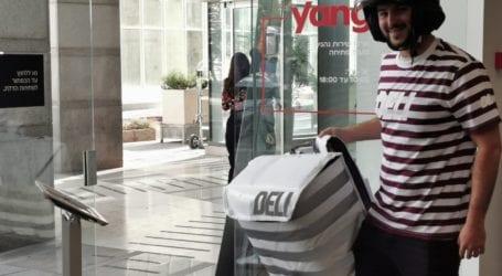 """יאנגו DELI: שירות """"מכולת אונליין"""" שמבטיח משלוח תוך רבע שעה"""