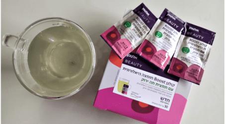 אלטמן: אבקת קולגן BOOST עם תמצית תה ירוק – סקירה והשוואת מחירים